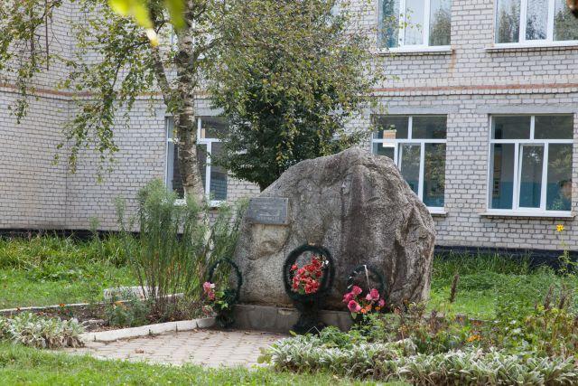 Памятник учителям и учащимся ушедшим на фронт и погибшим в годы ВОВ